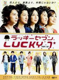 Lucky seven capitulos