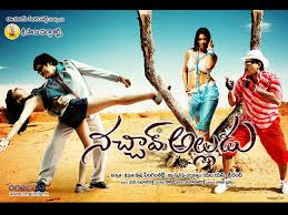Nachav Alludu (2009) telugu movie wallpapers{ilovemediafire.blogspot.com}