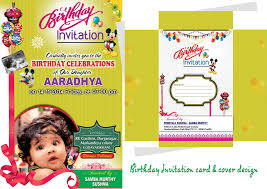 Online Invitation Card Design Free Birthday Invitation Card Psd Template Free Birthday Designs