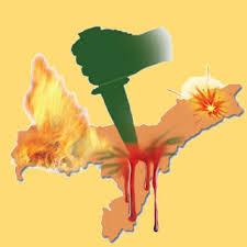 பங்களாதேசிகளின் குடியேற்றம்  இந்தியாவின் மீதான  அமைதி தாக்குதல்