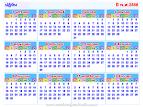 calendar-2556.png