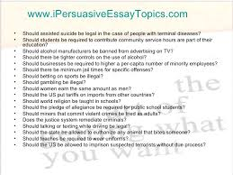 good ideas for persuasive essays Free Essays and Papers    persuasive essay topics       jpg cb