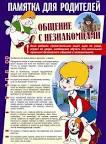 Геометрические фигуры для дошкольников - raguda ru