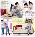 ซีรี่ย์เกาหลี Personal Taste - ดูหนัง หนังมาใหม่ - Playpark Board ...