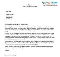 Sample Recommendation Letter For Medical Residency Program Re