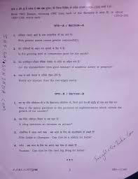 UPSC Civil Services Mains exam Essay Question Paper