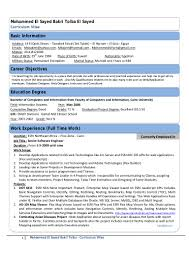 writing a military resume military curriculum vitae help us army infantryman resume resume help for military personnel resume example sample military resume airforce to aviation resume
