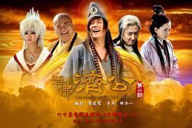 Hoạt phật Tế Công 2 The Legend of Crazy Monk 2