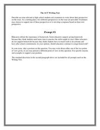 examples essay prompts sat essay sample sat essay topics e sample sat     PrepScholar Blog