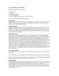 Cover Letter Adjunct Professor   Cover Letter Templates Cover Letter Templates
