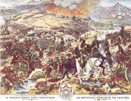First Balkan War