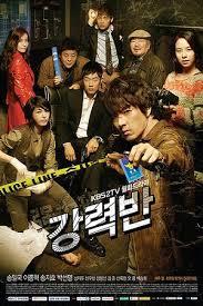 Crime Squad 7/16