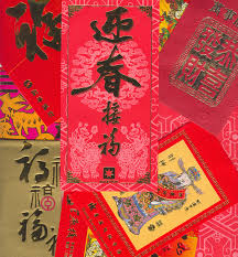 Lucky Color Of The Year 2017 Red Envelope Wikipedia