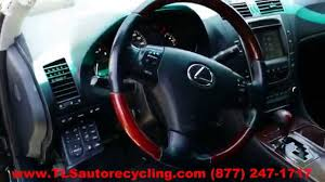 lexus for sale gs 350 2007 lexus gs350 awd parts for sale save up to 60 youtube