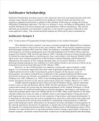 scholarship essays about yourself Friend Sending Letter of Recommendation for Scholarship  Details  File Format