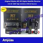 Aliexpress.com : Buy 100% Original Skybox M3 M 3 1080P Full HD ...