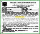 diploma hindi language