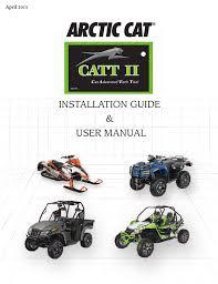 installation guide u0026 user manual