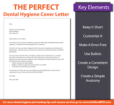 Cover Page For Job Resume by The Perfect Dental Hygiene Cover Letter