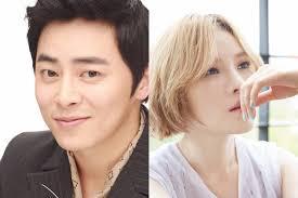 Singer Gummy  amp  actor Jo Jung Suk revealed to be dating for   years     Allkpop Singer Gummy  amp  actor Jo Jung Suk revealed to be dating for   years