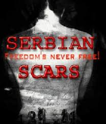 Srpski oziljci
