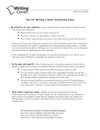 financial need essay example Millicent Rogers Museum Scholarship essay describing financial need essays University of virginia college essay prompts