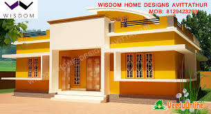 Home Design Modern Style by House Plans Under 900 Sq Ft Home Plan Design Ideas Home Modern