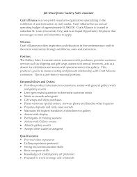 mcdonalds job description resume cashier title on resume retail cashier jobs resume cv cover