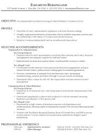 Resume For Customer Service Position  sales customer service     happytom co Administrative Assistant Resume Objective   resume for customer service position