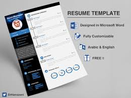 Free Download Resume Templates For Microsoft Word Resume Templates Microsoft Word Tercentenary Essays