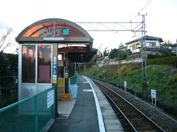 Maruyamashita Station