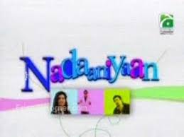 Naadaniyan EID Special by GEO Entertainment - 28 oct 2012