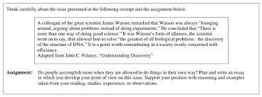 essay proposal sample