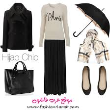 hijab chic Images?q=tbn:ANd9GcSrjoPWOnRGlYks23aueO96ETnSzoNkASD-v1PkDWA9cwIvJdbr