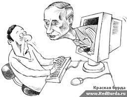 """У Путина продолжают пугать Украину: """"Подписание соглашения с ЕС равносильно самоубийству"""" - Цензор.НЕТ 781"""