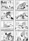 「[月見里中] ばけばけ森の妖稚園 全03巻」の画像検索結果