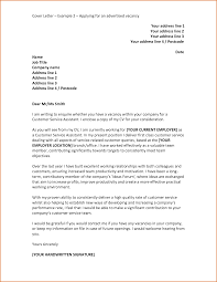 Sample Motivation Letter To Study Sample Cover Letter And Resume       Macquarie University Letter Pdf Cover