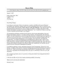 Personal Banker Cover Letter Example   job   Pinterest   Letter     Pinterest