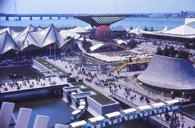 Exposition universelle de 1967