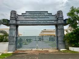 Telugu Samskruthika Niketanam