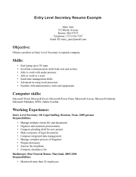 Resume Cover Letter Samples  skills list resume  resume template