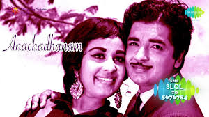 Anachadhanam All Songs Jukebox   Prem Nazir  Sheela   Super Hit     Dailymotion