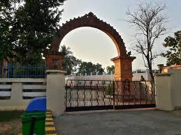 Utkal Sangeet Mahavidyalaya