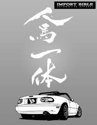 mazda car logo jinba ittai 人馬一体 horse and rider as one