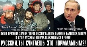 В Украине, Грузии, Молдове РФ использовала экономическое давление, военную силу и наиболее циничную пропаганду, - генсек НАТО - Цензор.НЕТ 3666