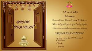 Invitation Card Designer How To Design A House Warming Invitation Card In Photoshop In