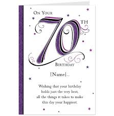 free halloween invite templates free printable 70th birthday cards printable cards
