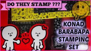 nail art stamping konad barabapa stamping kit review and
