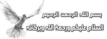 امساكيات شهر رمضان المعظم 2011م images?q=tbn:ANd9GcSuX_5mkXJsKLKHoedXSDW7sgbVDbSYuiUpgR6vGi_0Aa7yCeA5wg