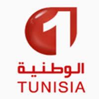 Tunisia TV1 ▬ الوطنية 1
